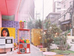 網站熱門文章:Star Travel●首爾好好玩►VANT36.5 & MENON。弘大粉紅色咖啡廳