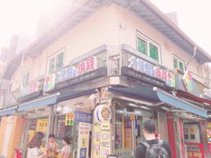 網站熱門文章:Star Travel●首爾好好玩►到明洞換錢所聚集處換錢,匯率真的比較好