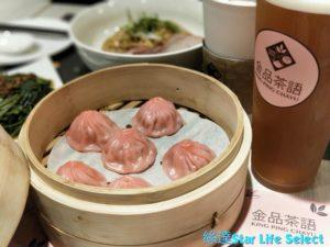 網站近期文章:Star Travel●誠品南西美食『金品茶語』。最夯台式茶餐廳!
