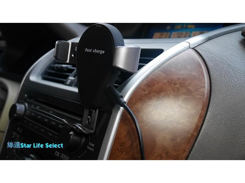 車充推薦●無限車充初體驗。鋼鐵嚴選Spider車用10W 壓力式QI無線充電座|絲達選物。生活體驗 @。絲達選物。Star Life Select