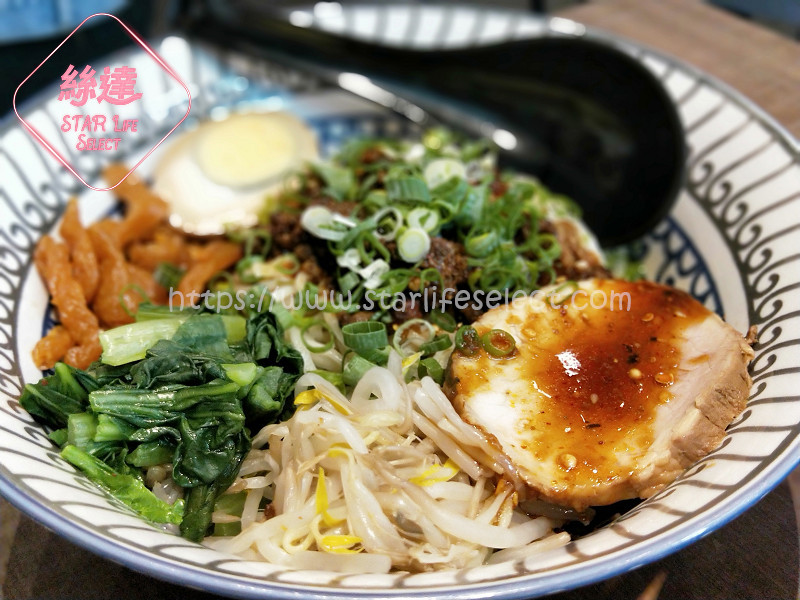 Star Food●老台客食麵自製椒麻醬拌麵。刺激味蕾的台北車站新美食! @。絲達選物。Star Life Select