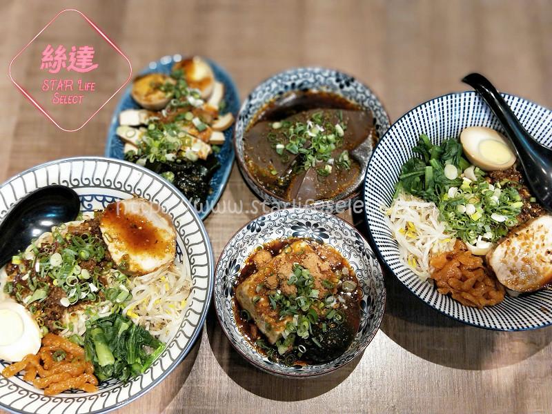 Star Food●老台客食麵自製椒麻醬拌麵。刺激味蕾的台北車站新美食!