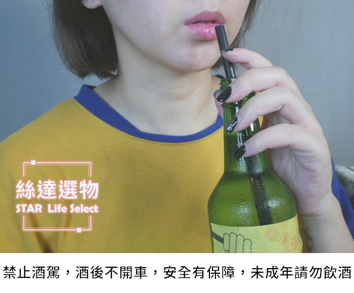 超商美食飲料●韓國爆Hi蜂蜜燒酒보해양조。直接用吸管就可以喝!?|絲達選物。點心零食特搜
