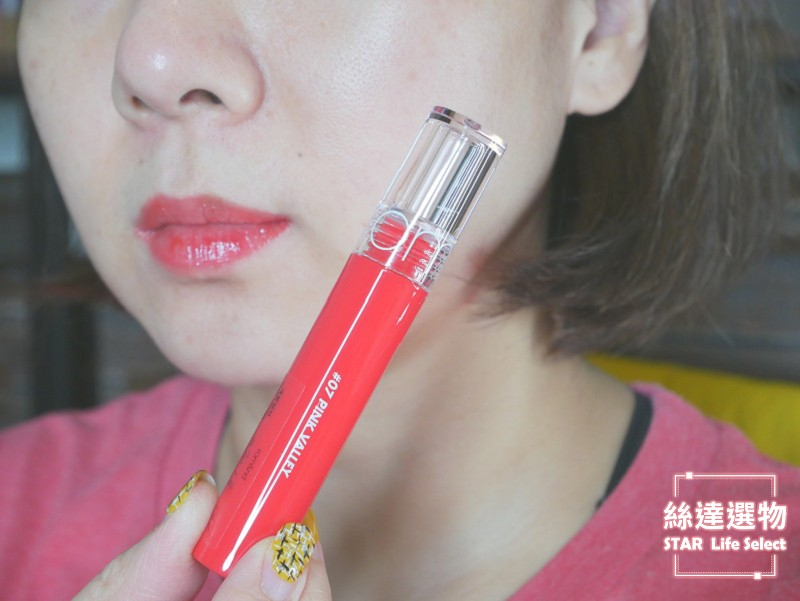 韓國彩妝代購●Rom&nd開箱《第一集》水膜唇釉。2020春夏最新色|絲達選物。美麗體驗 @。絲達選物。Star Life Select