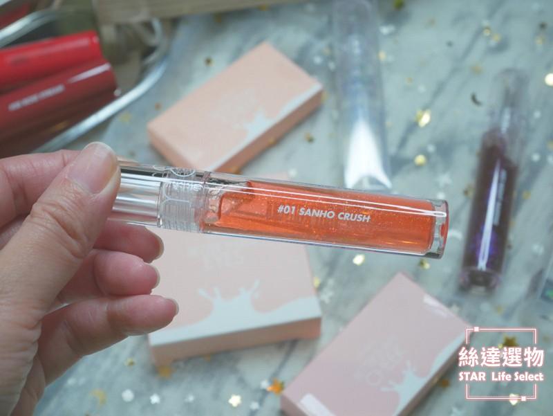韓國彩妝代購●Rom&nd開箱《第二集》水膜唇釉。2020三款透明新色|絲達選物。美麗體驗